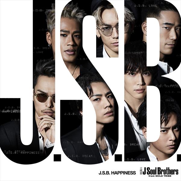 J Soul Brothersの画像 p1_20