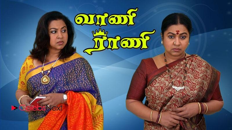 September 2014 - Tamil Tv Serials Tv Shows Online