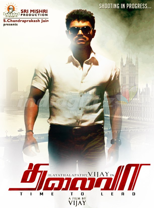 Thalaivaa Vijay Intro Scene Leaked Video – HD – FDFS Show
