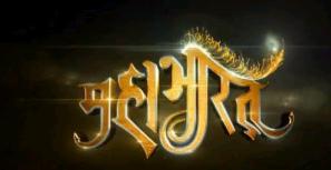 Mahabharat 25 July 2014 Full Episode