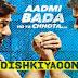 Dishkiyaoon 2014 Indian Hindi Movie Watch Online Full Hd DvdRip Blue Ray