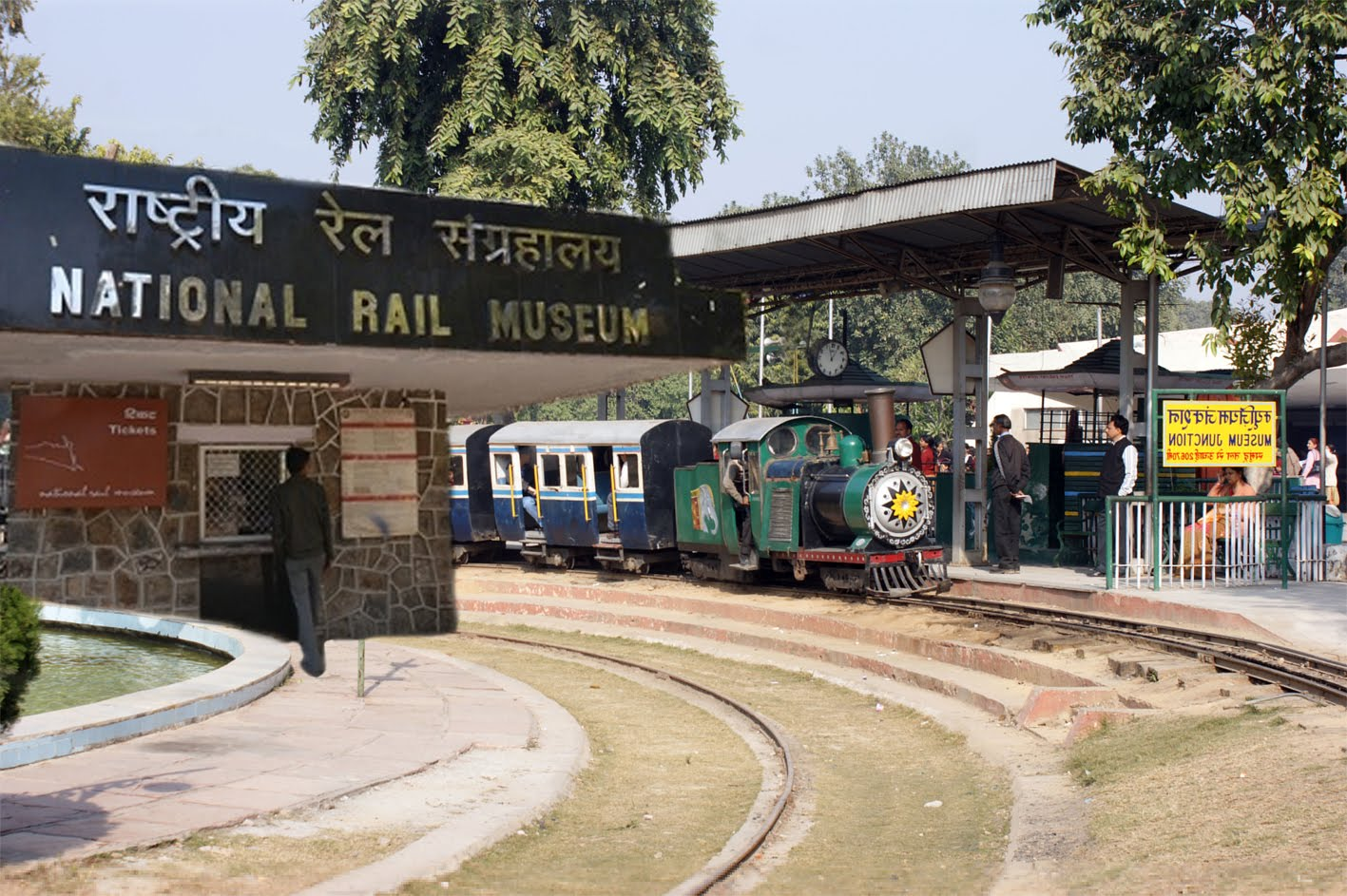 Image result for The National Rail Museum delhi images