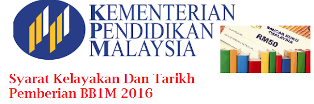 tarikh pemberian BB1M 2016
