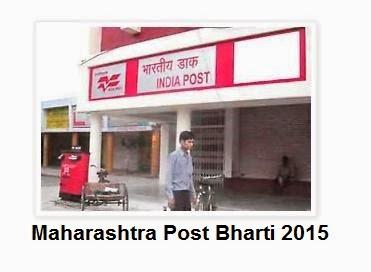 Maharashtra Post Bharti 2015