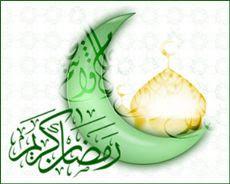 Keutamaan Puasa Ramadhan