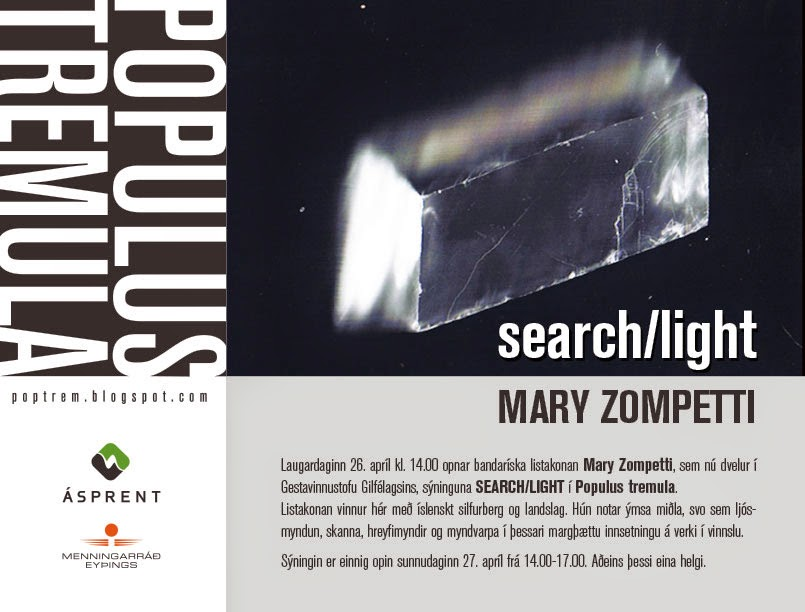 Mary-Zompetti-web