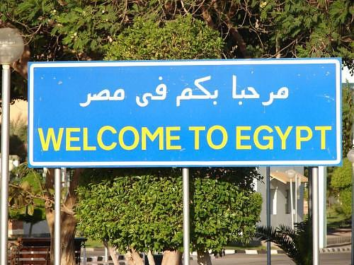 Travel To Egypt Welcome To Egypt