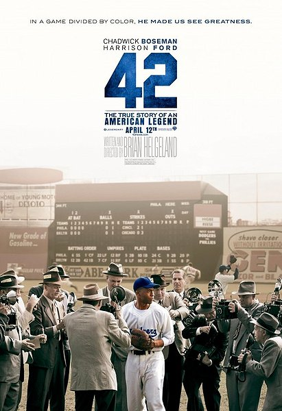42, movie poster