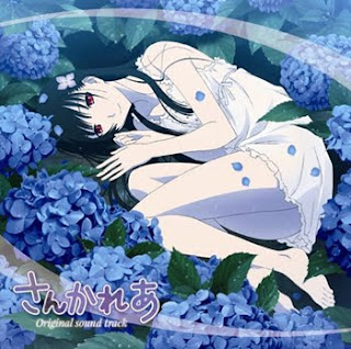 Sankarea Original Soundtrack