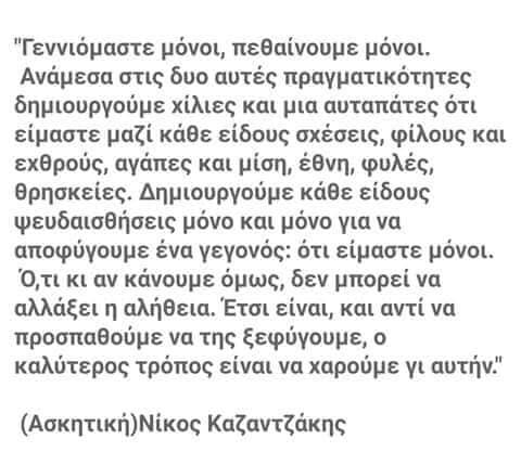 ΠΟΡΝΟΊΟς