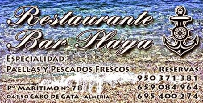 Restaurante Bar Playa en Cabo de Gata