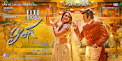 Rajinikanth Linga movie wallpapers-thumbnail-8