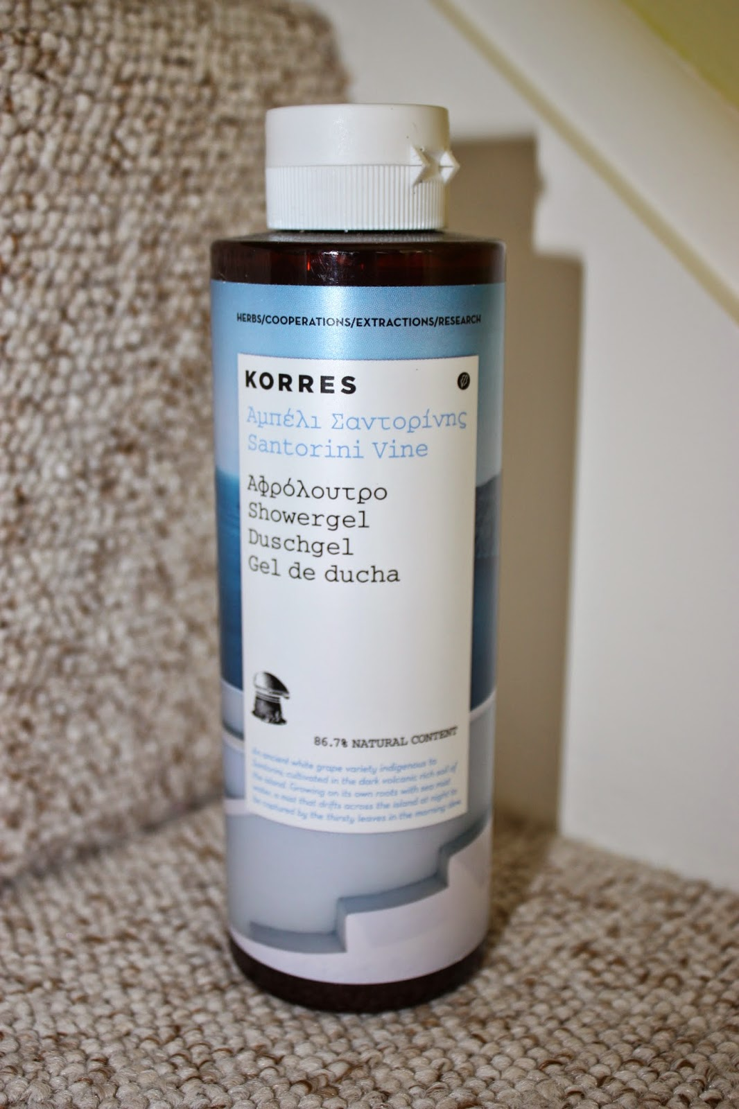 Korres Santorini Shower Gel