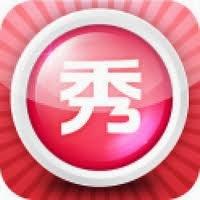 Free Software Meitu Xiu Xiu