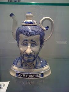 طرح جدید چای احمد......!