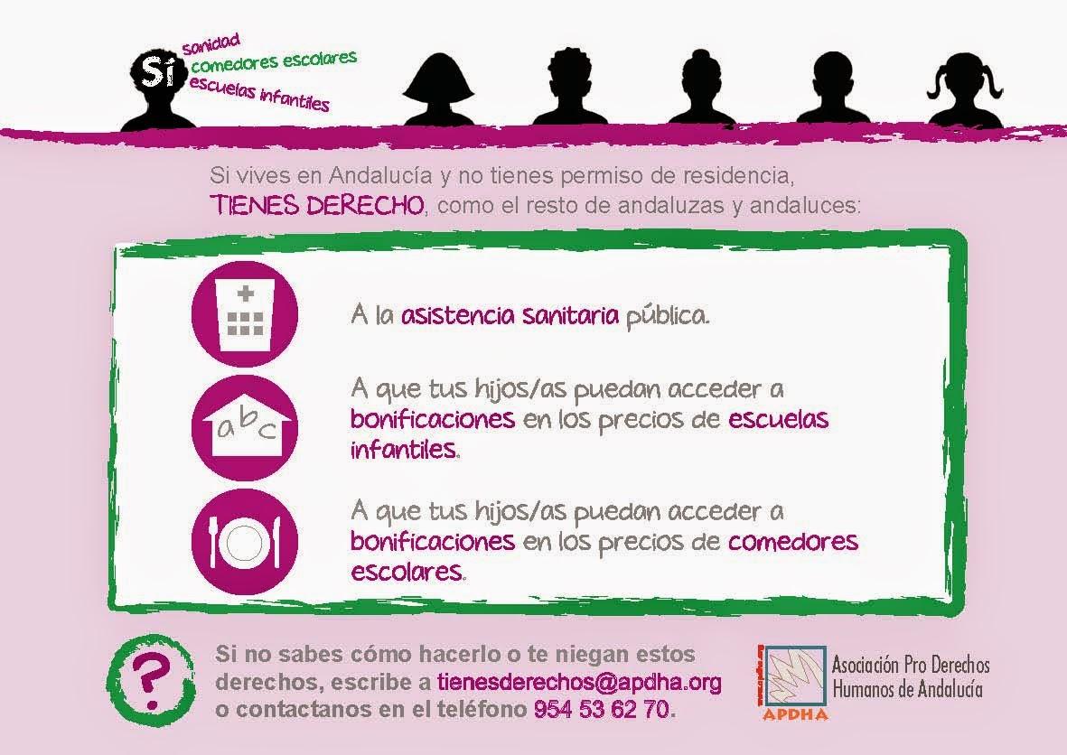 Campaña de la Asociación Pro Derechos Humanos de Andalucía. TIENES DERECHO