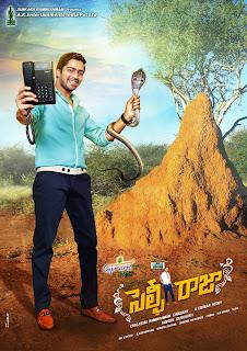 Watch Online Selfie Raja 2016 DvdScR Download Tamil Telugu Movies