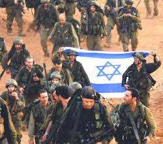FORÇAS DE DEFESA DE ISRAEL