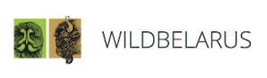 Wild Belarus