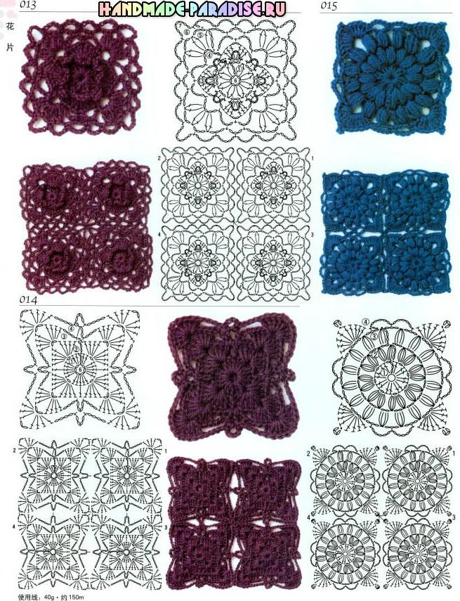 Вязание крючком. 300 схем мотивов и узоров