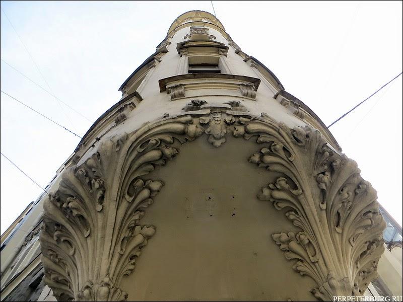 Фото доходного дома Алюшинского на Большом проспекте Петроградской стороны
