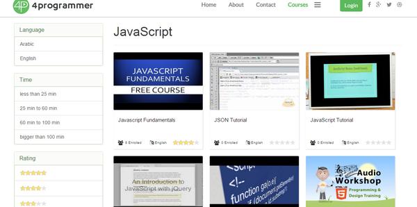 أفضل موقع للحصول على دورات تعليمية لتعلم البرمجة مجاناً