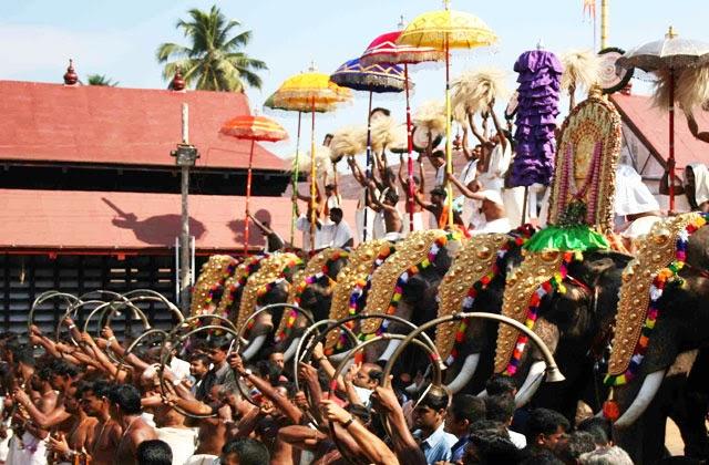 Uthralikavu Pooram Festival