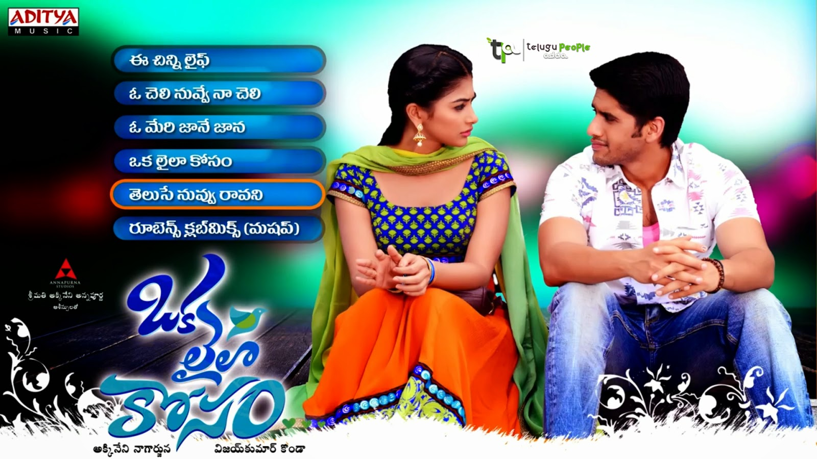 Oka Laila Kosam Telugu Movie Full Songs Jukebox
