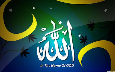 Wallpaper Allah