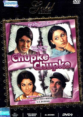 Chupke Chupke Bollywood Full Watch HD Movie
