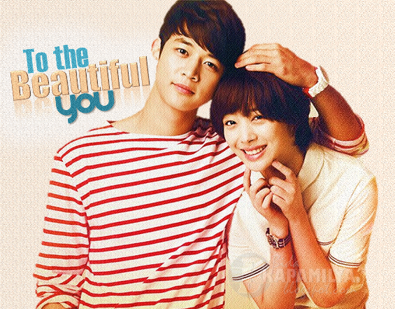 To The Beautiful You April 22, 2013