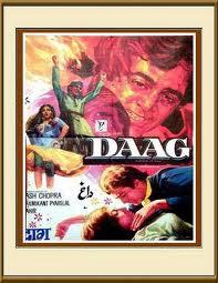daag bhojpuri song