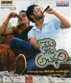 Download Telugu Movie Nenu Nanna Abaddam MP3 Songs, Download Nenu Nanna Abaddam Telugu Movie MP3 Songs