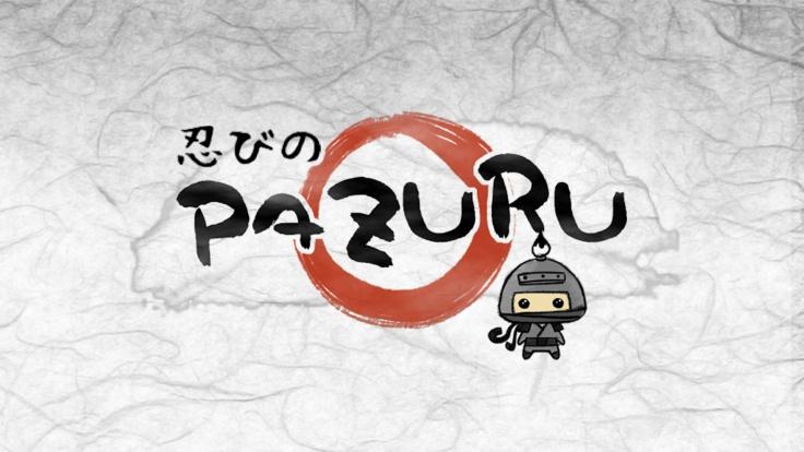 [3DS]Shinobi no Pazuru[忍びのPAZURU] ROM (JPN) 3DS Download