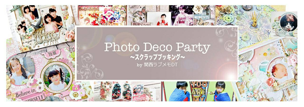 Photo Deco Party