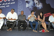 Telugu Movie Natudu Audio launch Gallery-thumbnail-17