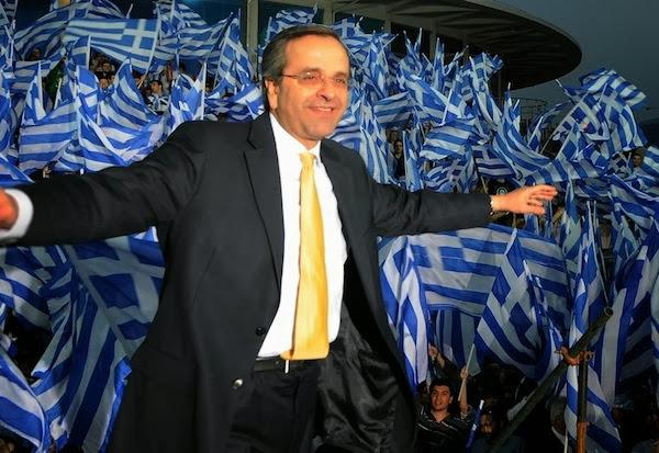 1,3 δισ. ευρώ  παραπάνω το φορολογικό δώρο του Σαμαρά για το 2014 προς όλους τους Έλληνες!