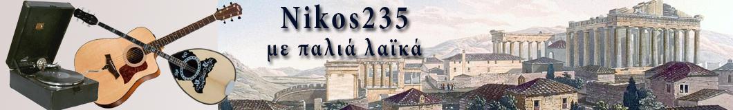 Nikos235 Palaia Laika Tragoudia