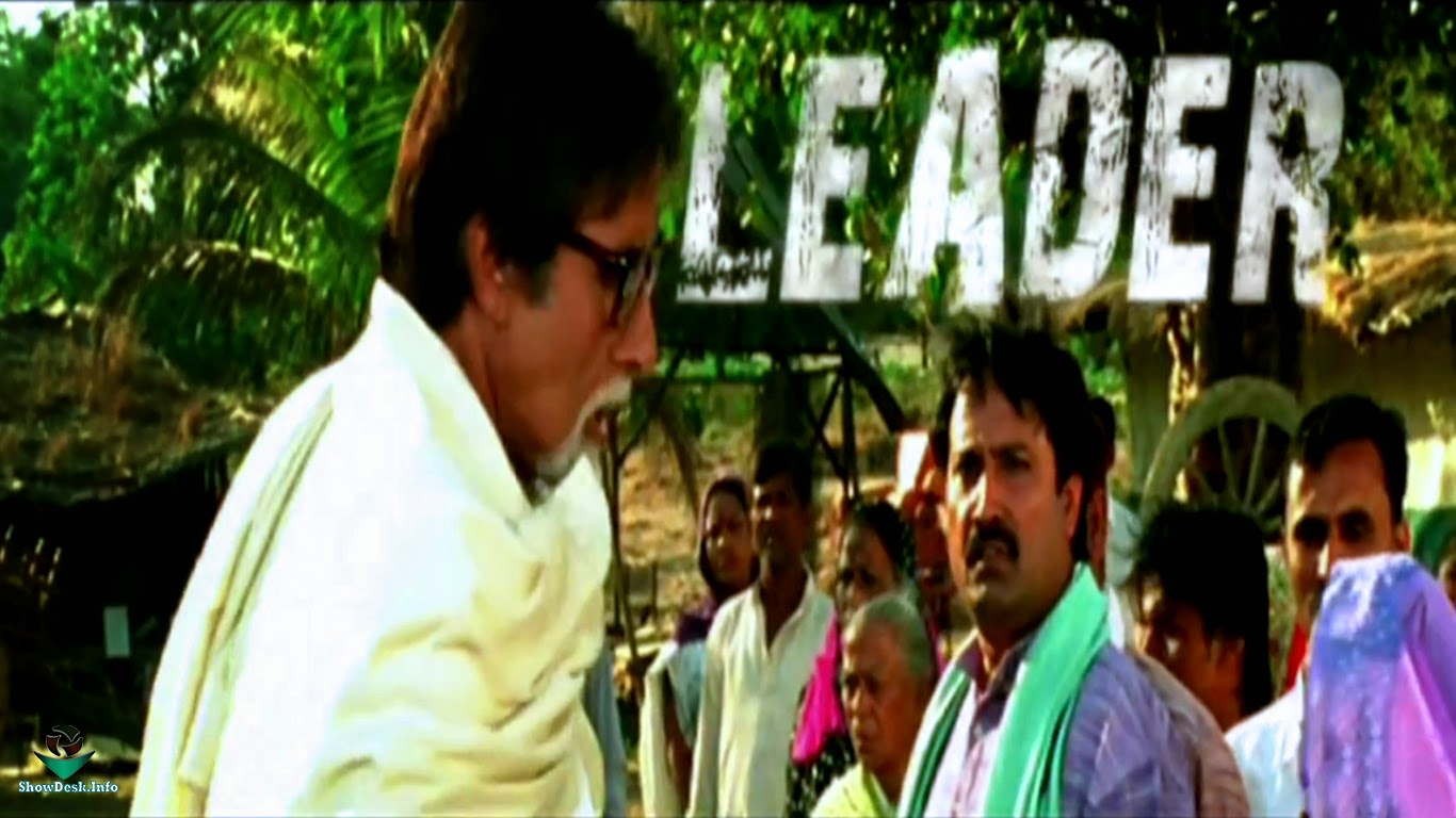 Leader 2014 movie dialogues showdesk for Bano ye abid ko lyrics
