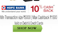 Amazon India: HDFC Bank Debit & Credit Cards 10% Cashback on Rs. 5000 : Buytoearn