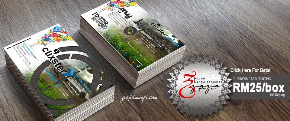 [Business Card Printing] Harga Serendah RM25 Untuk 100 Keping