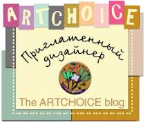 Art Choise blog