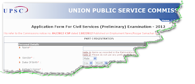 UPSC Civil Services Prelims Exam 2012 Online Form
