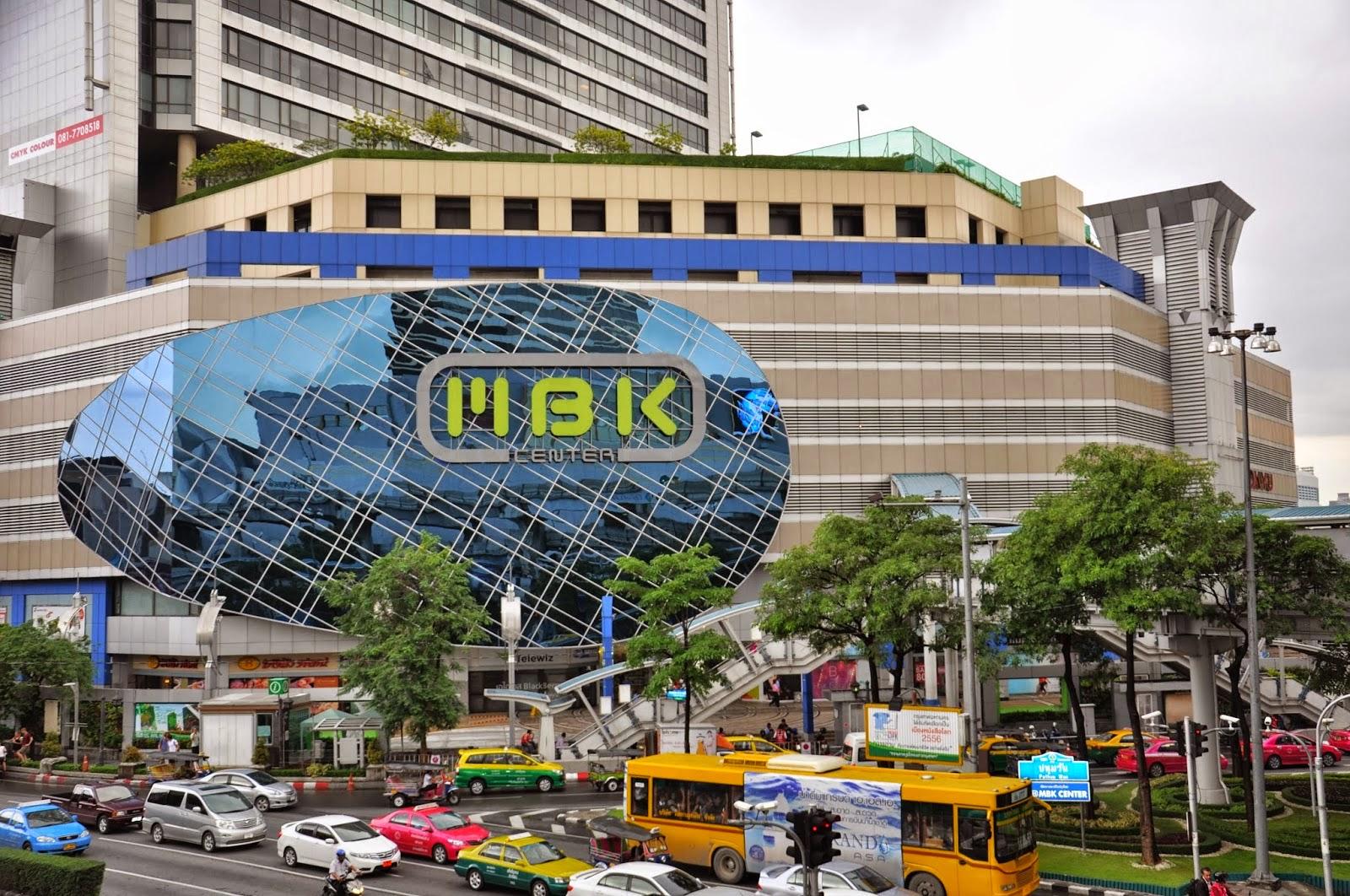 مجمع ماه بون كرونج للتسوق في بانكوك