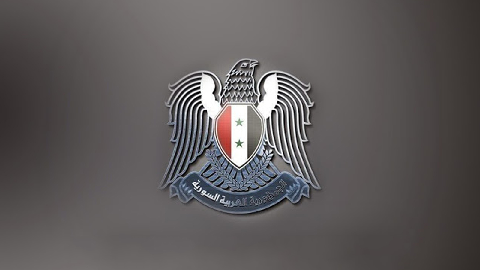 Syrian electronic army(sea)