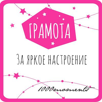 """Яшчэ адна грамата ў СП """"Падцягнуць хвасты""""... =)"""