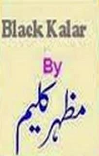 http://books.google.com.pk/books?id=PHvRAgAAQBAJ&lpg=PA1&pg=PA1#v=onepage&q&f=false