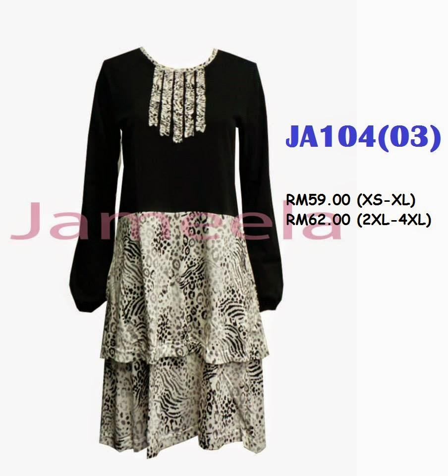 T-shirt-Muslimah-Jameela-JA104(03)