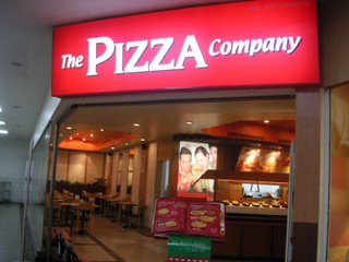 งาน part time, full time/ Part, Part time The Pizza Company, part time ร้านอาหาร