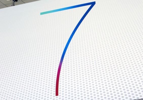 Download Apple iOS 7 Beta 1 IPSW Firmware for iPhone, iPad & iPod